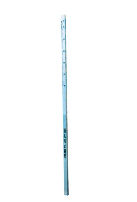 CD-09羽毛球网丈量尺(4069)